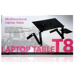 Стол-подставка для ноутбука Laptop Table T8 10шт 00059