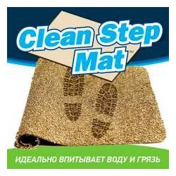 Впитывающий коврикSuper Clean Mat
