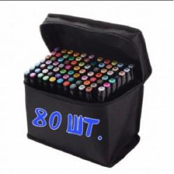 Набор скетч-маркеров 80 шт. для рисования двусторонних