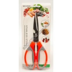 A470 Кухонные ножницы