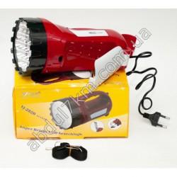 A506 Фонарь светодиодный аккумуляторный Yajia (YJ-2820)